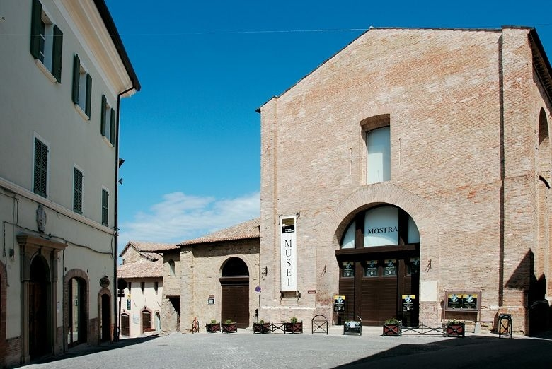 Archaeological Museum of Camerino