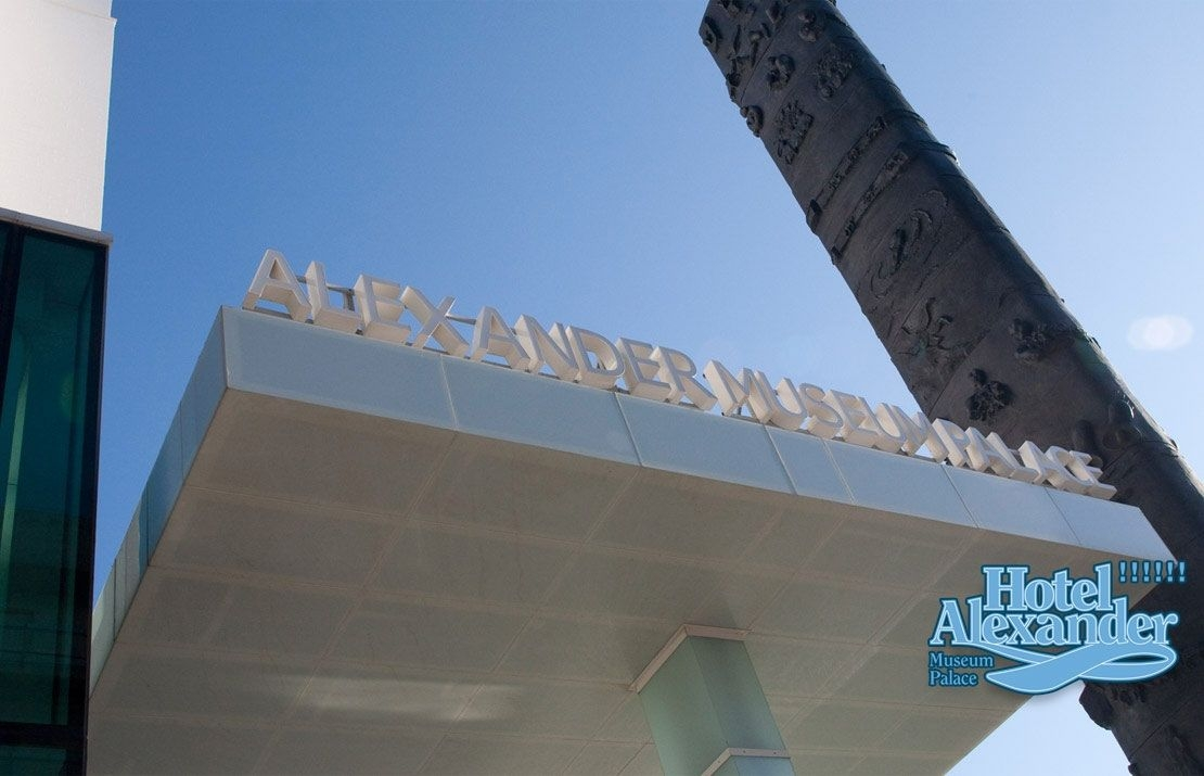 Alexander Museum Palace Hotel****